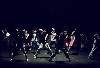 Se busca coreógrafo o coreógrafa para musical