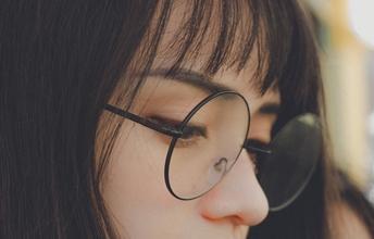 Se busca actriz asiática que aparente 18 años para serie web