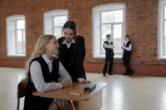 Se buscan chicas de 16 a 17 años para proyecto remunerado